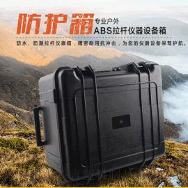 ky306A塑料银河至尊娱乐登录箱拉杆安全防护箱防水防尘抗震箱仪器箱摄影器材箱