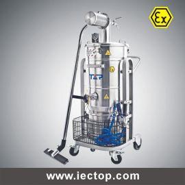 气动水浴防爆吸尘器 TEX1-A IB 9L