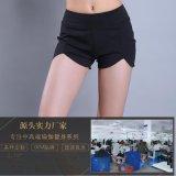 夏季新款速乾透氣瑜伽短褲 個性荷葉下襬高彈力跑步健身運動熱褲