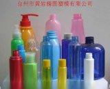 蜂蜜包装塑料瓶 素口水瓶 玩具塑料瓶