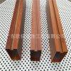 4S店鋁方通仿木紋吊頂 定制熱轉印型材木紋鋁方管
