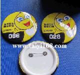 香港襟章(TY-0040)