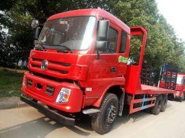 东风齐星平板运输车(**承载25吨)