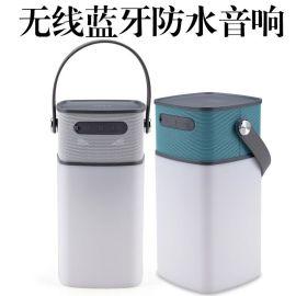 藍牙防水音響燈可連接帶藍牙功能的設備LED照明燈定制加logo