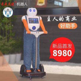 未來天使二代r2機器人迎賓互動講解機器人