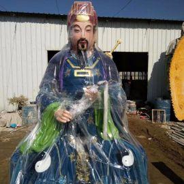 豫蓮花呂祖師神像 八仙呂洞賓佛像 呂祖純陽祖師神像