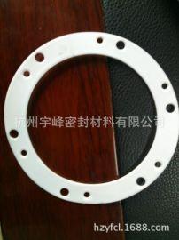 生产供应 耐腐蚀四氟垫片 聚四氟乙烯垫片 四氟管道垫片