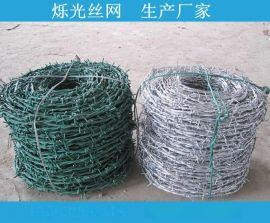 园林防护刺线围网 聊城圈山圈地刺绳 园林刺绳