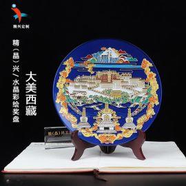 当地特色文化建筑纪念品 水晶彩雕奖盘 纪念摆件