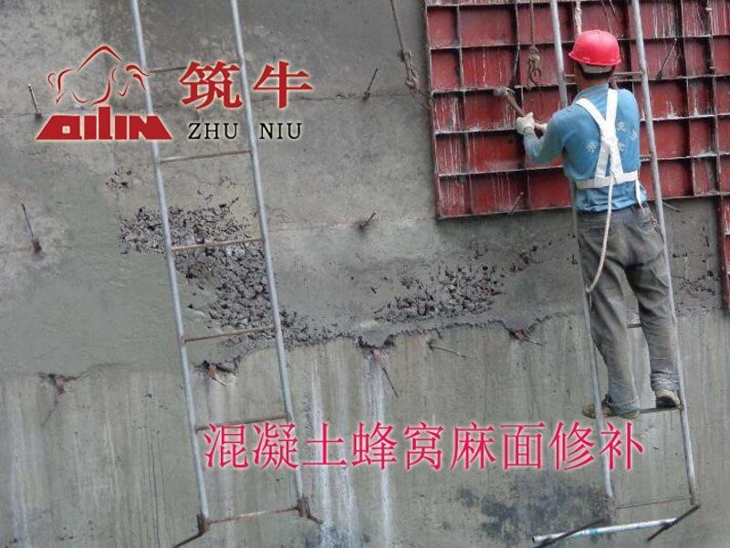 邯郸ECM环氧胶泥-筑牛牌环氧树脂胶泥厂家