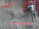 邯鄲ECM環氧膠泥-築牛牌環氧樹脂膠泥廠家