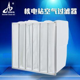 厂家供应空气过滤器 袋式中效过滤器核电专用过滤网 代理经销商