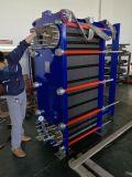 供應板式熱交換器 用於製冷 化工 造紙 冶金 造船等熱交換環節