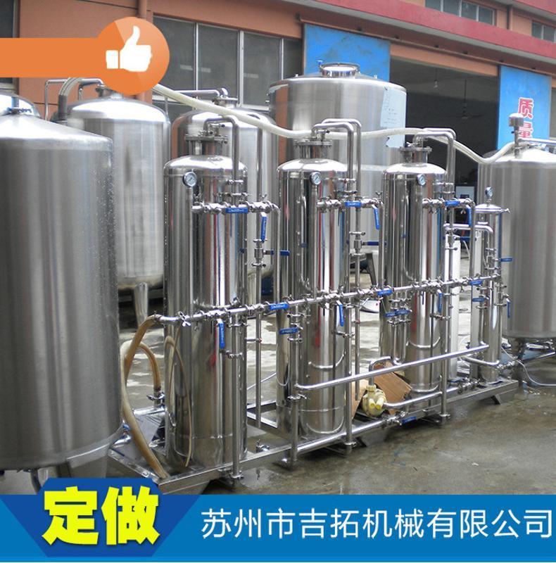 反渗透纯水设备  全自动水处理  半自动水处理