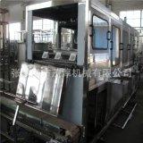 【厂家热销】QGF-450型五加仑饮用水桶装灌装设备生产线