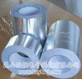 新乡导电铝箔胶带 高温胶带