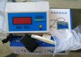 京海JHDZ肺活量測試儀