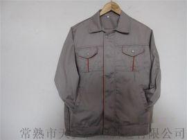 秋冬厚款012米黄红边夹克上衣工作服厂服车间工厂员工工人制服