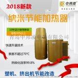 青島中邦凌擠出機專用節能加熱器  塑機節能改造