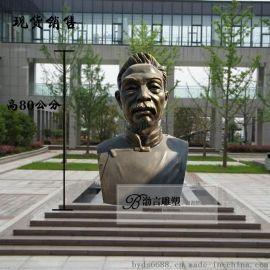 文学家鲁迅胸像半身像玻璃钢伟人雕像校园户外教育装饰