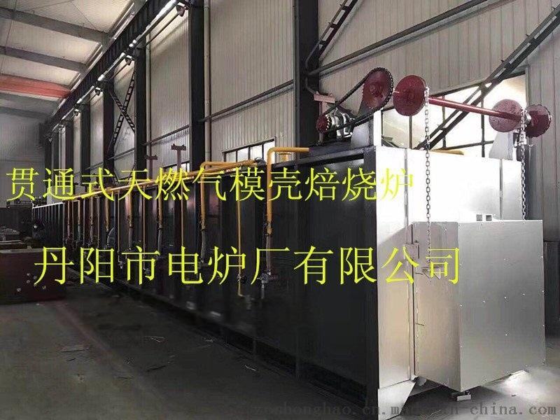 [厂家直供,品质保证]推荐铸造冒口模壳 烘干.焙烧炉