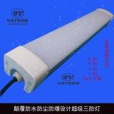 1.2m三防灯外壳套件成品均有售防潮防尘