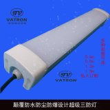 1.2m三防燈外殼套件成品均有售防潮防塵
