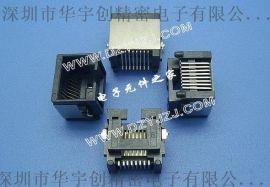 高品质笔记本网络接口RJ45 8P8C 90°卧式沉板板上8.6高SMT插座