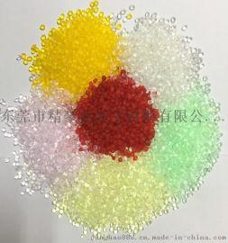厂家直接供应自产塑料塑胶橡胶香味母粒