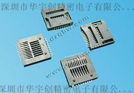 读卡器   M2+TF(MICRO SD) 全塑2合1卡座HYC04-2IN121-260