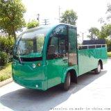 无锡维修保养四轮电动观光车|电动环卫车|电动送餐车