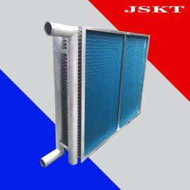厂家直销制冷空调表冷器、蒸发器、冷凝器等非标定制 表冷器