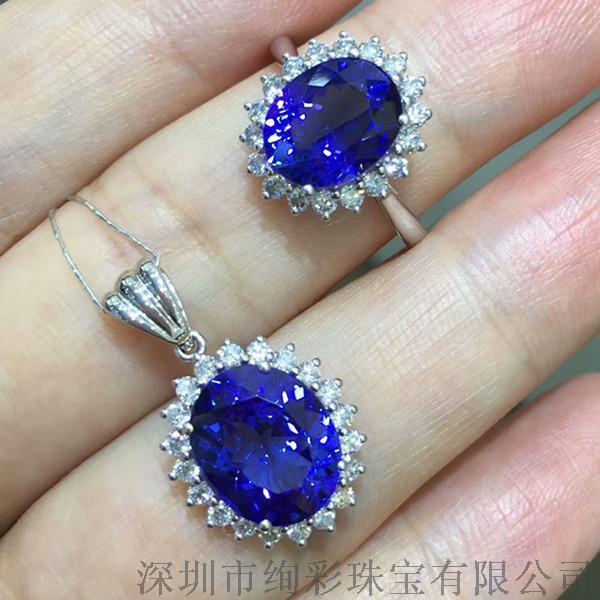 绚彩珠宝18K金钻石坦桑石套装戒指 吊坠 经典戴安娜王妃款 日常佩戴