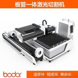 管板一体激光切割机多少钱金属板材管材激光切割机
