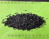 杭州市水处理专用活性炭