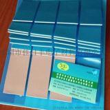 深圳廠家直供導熱矽膠片 LED導熱矽膠墊 絕緣矽膠緩衝墊