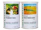 果蔬膳食纤维粉
