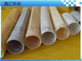 鑫汇涤纶  毡120*2000布袋 脉冲除尘器