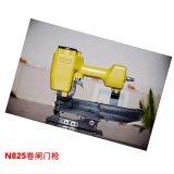 重慶渝工N825氣動卷閘門機