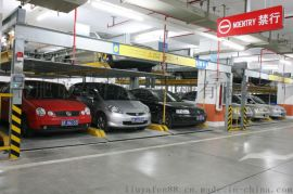 升降横移式立体停车设备