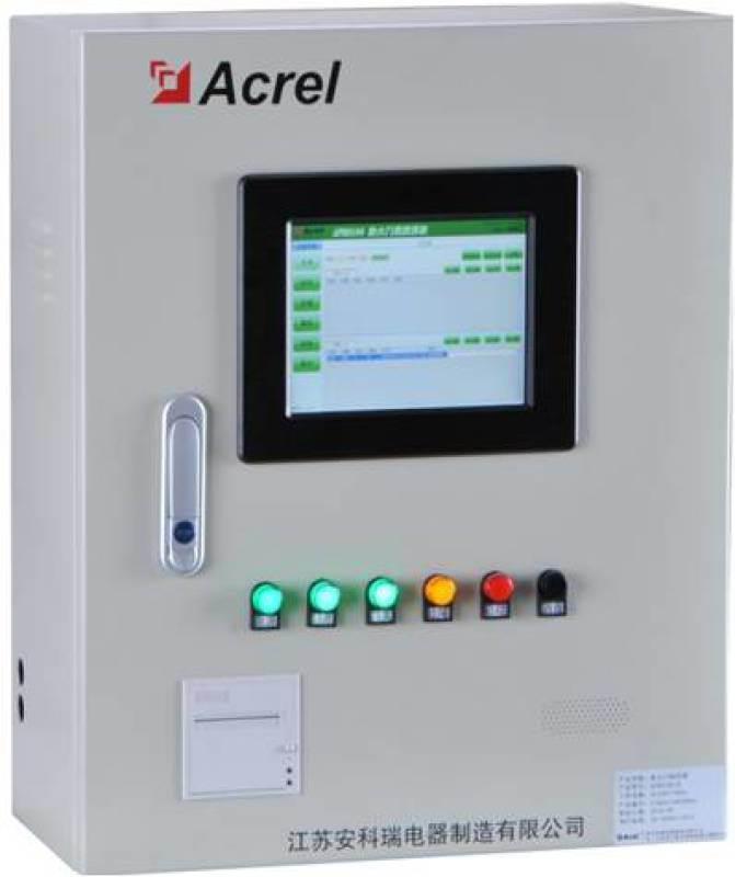 电气火灾监控系统,壁挂式电气火灾监控系统