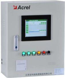 电气火灾監控系統,壁挂式电气火灾監控系統