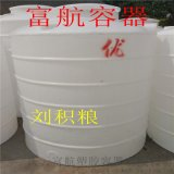 济南5吨加厚PE水箱 5立方牛筋料塑料储罐