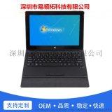 平板電腦4g 128gwindows7系統超薄款