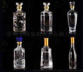 500ml酒瓶生产厂家,泡酒瓶,茅台酒瓶,陶瓷酒瓶