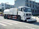 程力威牌CLW5250GQXD5型清洗车,高压清洗车