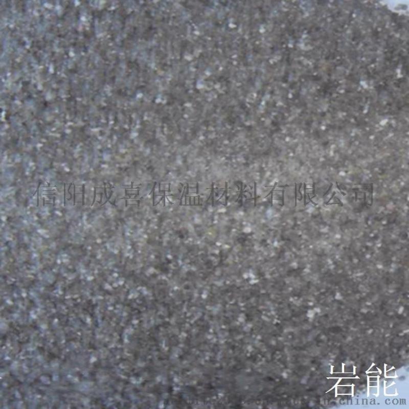 钢厂专用珍珠岩除渣剂,珍珠岩除渣剂