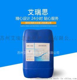 吴江/上海/无锡冷却塔水处理高效消泡剂ARS-050