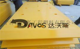 护舷贴面板_提高工程船舶安全耐撞性保护护舷寿命