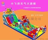 安徽淮北兒童充氣滑梯廣場擺攤經營